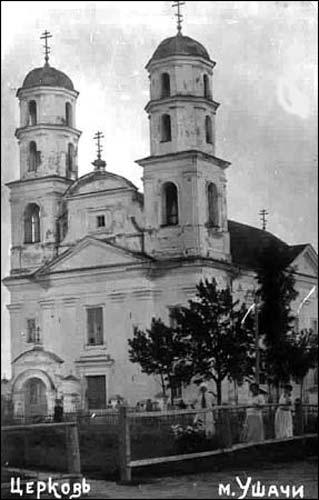 - Kościół i klasztor Dominikanów. Kościół w Uszaczu na fot. Zalmona Furmana z lat 1930 (shtetlinks.jewishgen.org)