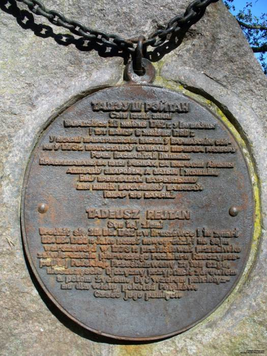 - Капліца-пахавальня Рэйтанаў. Грушевка (мемориальный камень Т. Рейтану 1993г.)