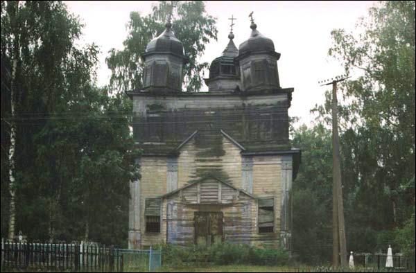 Stayki. Orthodox church of the Protection of the Holy Virgin