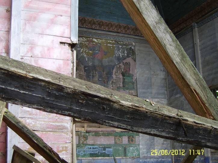 - Царква Покрыва Прасвятой Багародзіцы. Фрагмент