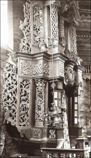 - Сінагога . Інтэр'ер, фрагмент (фота до 1939)