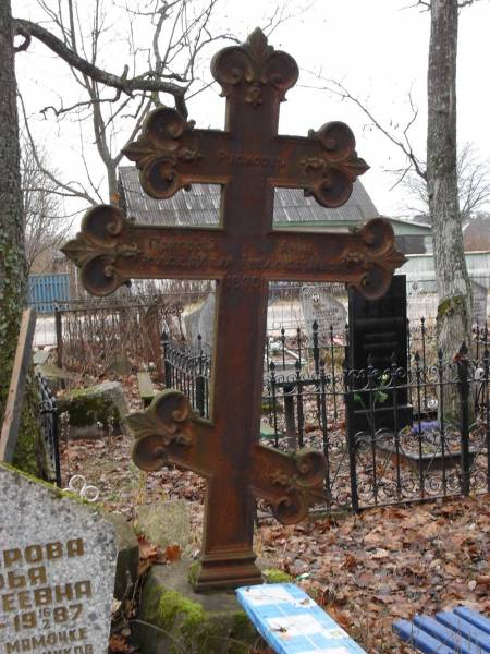 - cemetery Old orthodox.