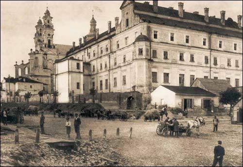 -  Jesuit College. Jesuit College. Postcard 1930th