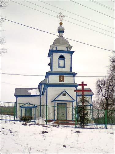 - Царква Святога Мікалая. Мікалаеўская царква ў Кураве