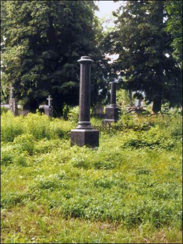 - cemetery Old Catholic. Old Catholic Cemetery in Pinsk