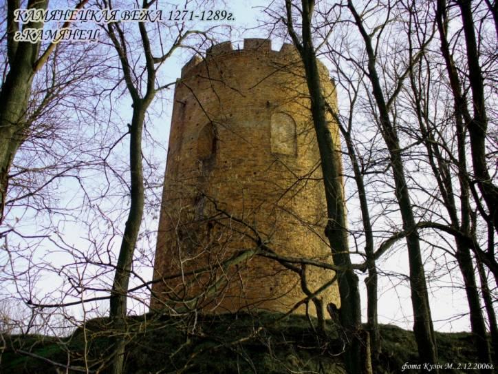 -  Камянецкая Вежа (Белая). Камянец (вежа-данжон 1276-88гг.)