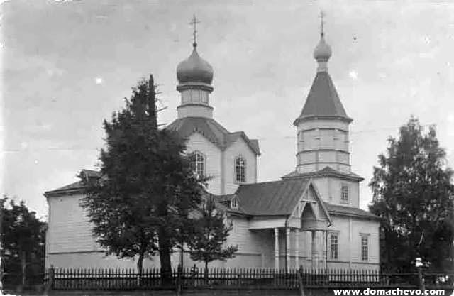 Церковь в Дамачево на фотографии начала ХХ века