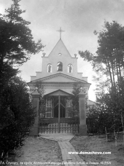 Костёл в Домачево на фото до 1939 года