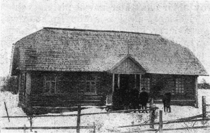 Глыбокае - Татарскі малітоўны дом