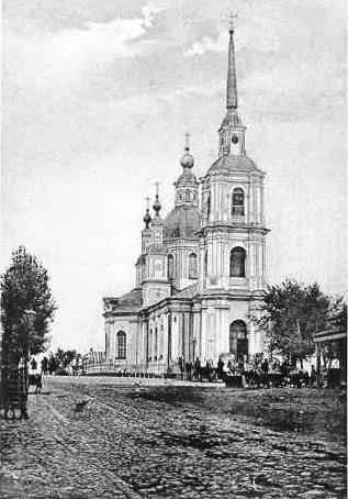 Roslavl. Orthodox church of the Annunciation