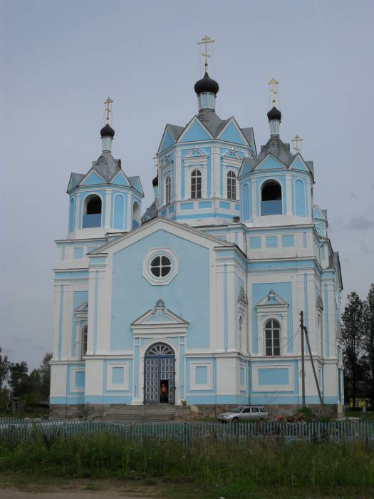 Demidov.  Orthodox church of the Assumption