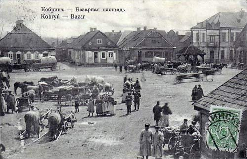 Kobryn. Town at the old photos